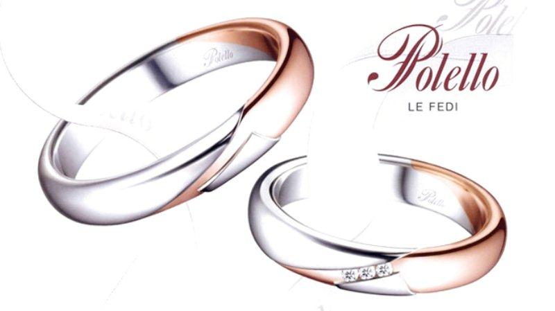 ... PREZZO DELLA FEDE Modelli e prezzi di fedi nuziali The Wedding Italia